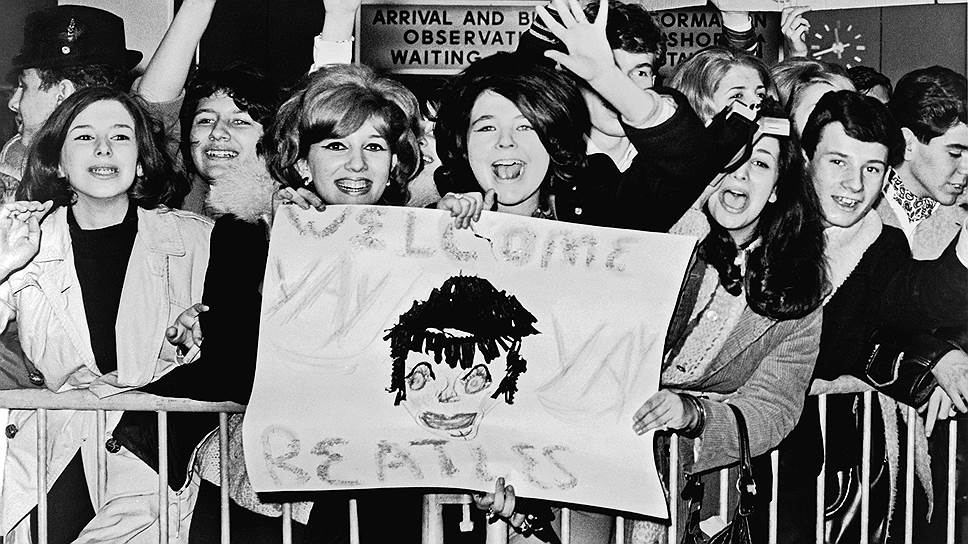 Фанаты The Beatles в аэропорту имени Джона Кеннеди, Нью-Йорк, 1964 год