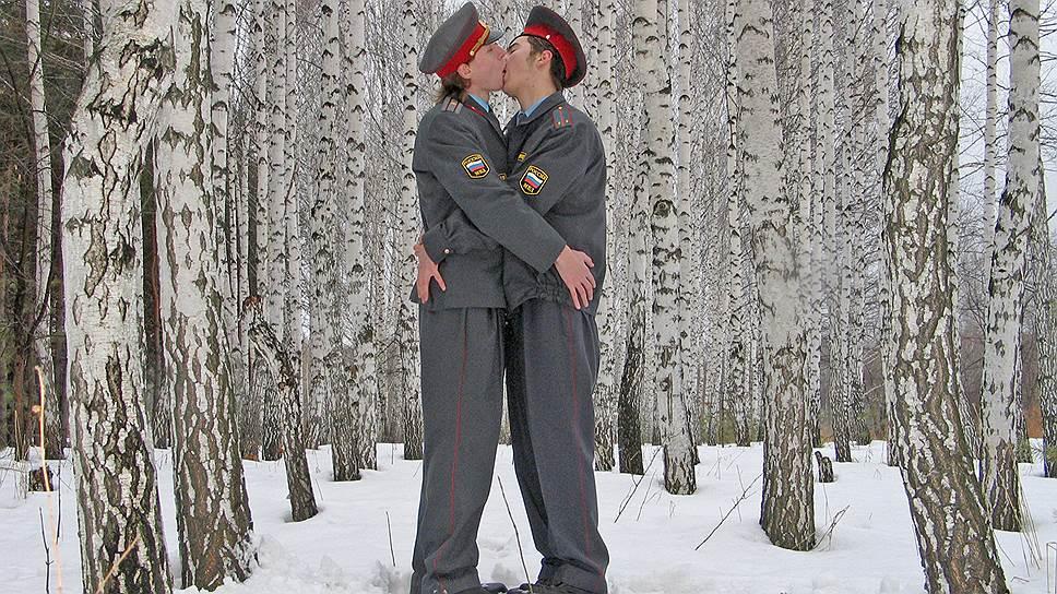 «Синие Носы». «Целующиеся милиционеры (Эра милосердия)», 2005 год