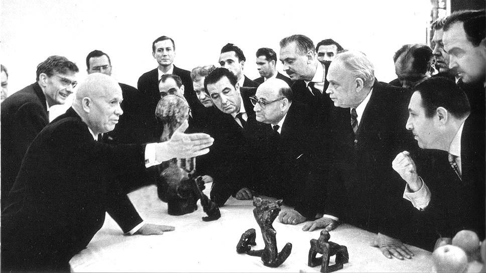 Никита Хрущев на выставке МОСХа в Манеже, 1962 год