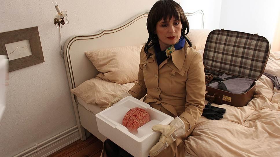 «Мозг Ульрики»