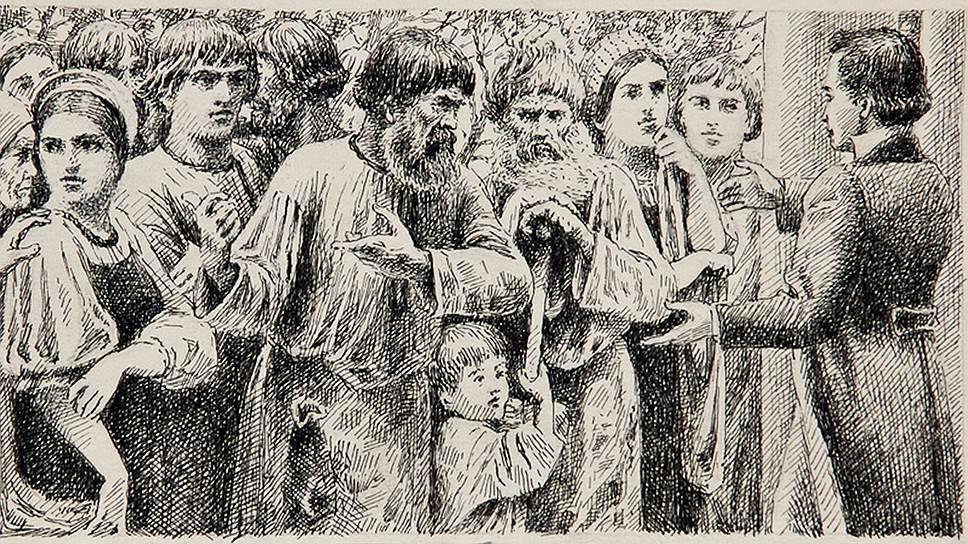 Александр Самохвалов. Иллюстрация к «Путешествию из Петербурга в Москву», 1949 год