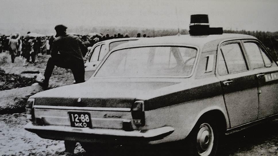«Бульдозерная выставка», 1974год