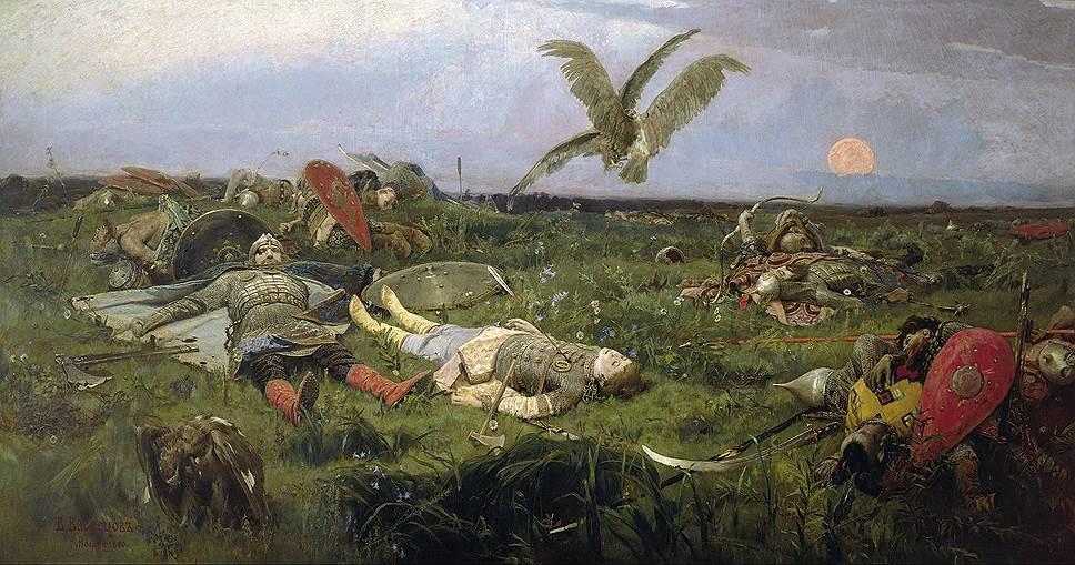 Виктор Васнецов. «После побоища Игоря Святославича с половцами», 1880год