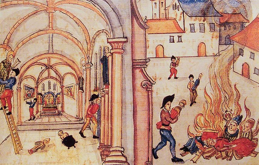 Иконоборческий бунт в Цюрихе, 1524год