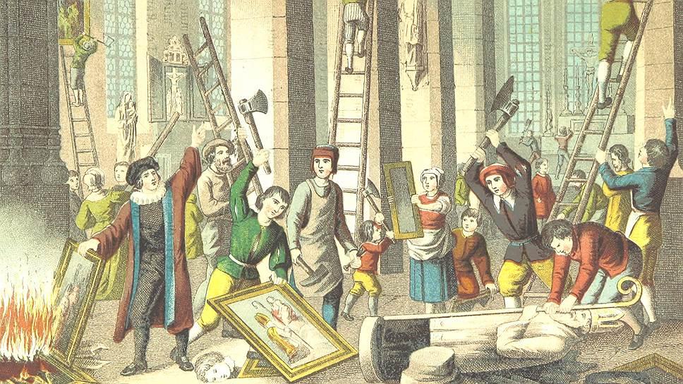 Иконоборческий бунт в Виттенберге, 1522год