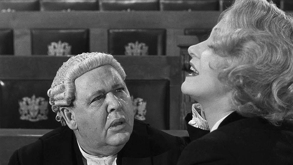 «Свидетель обвинения», 1957 год