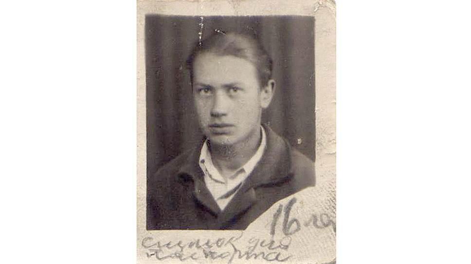 Фото: Из личного архива семьи