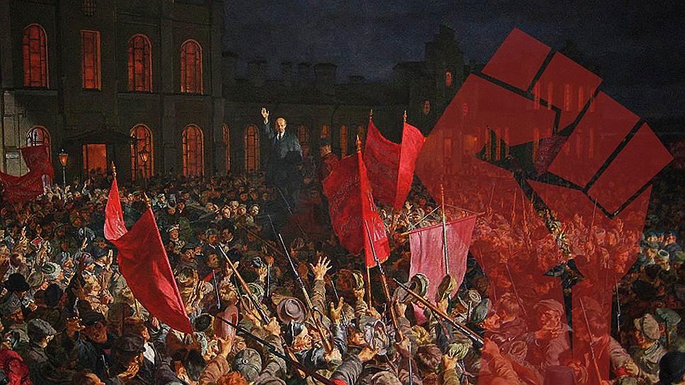ХХ век в зеркале своих революций