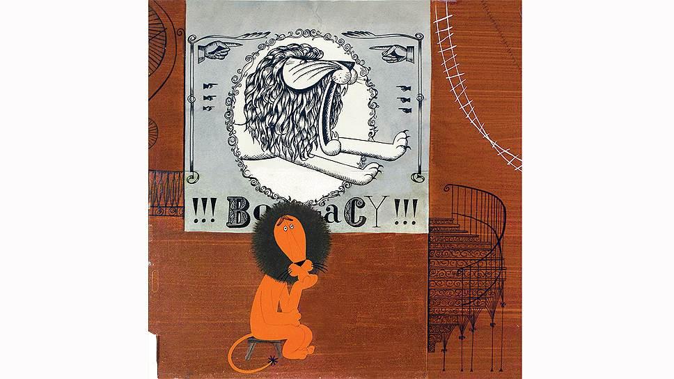 «Каникулы Бонифация», 1965год
