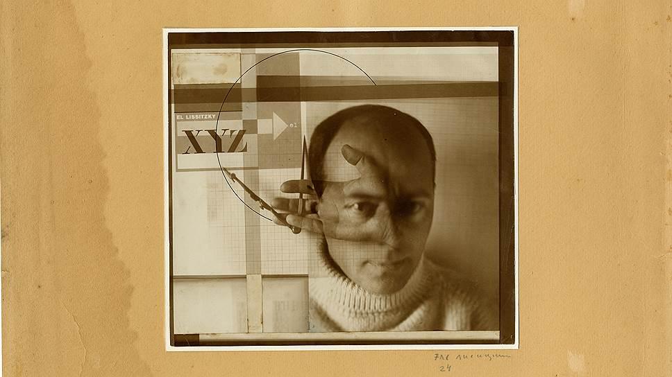 «Конструктор (автопортрет)», 1924год