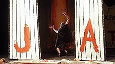 Рихард Вагнер, «Мейстерзингеры», режиссер Франк Касторф, 2006год