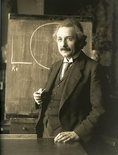 Альберт Эйнштейн, 1921 год