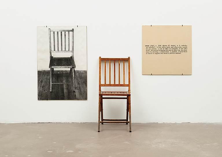 Джозеф Кошут. «Один и три стула», 1965 год
