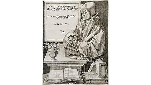 «Яйцо, из которого вылупился Лютер» // Почему предтеча Реформации испугался ее