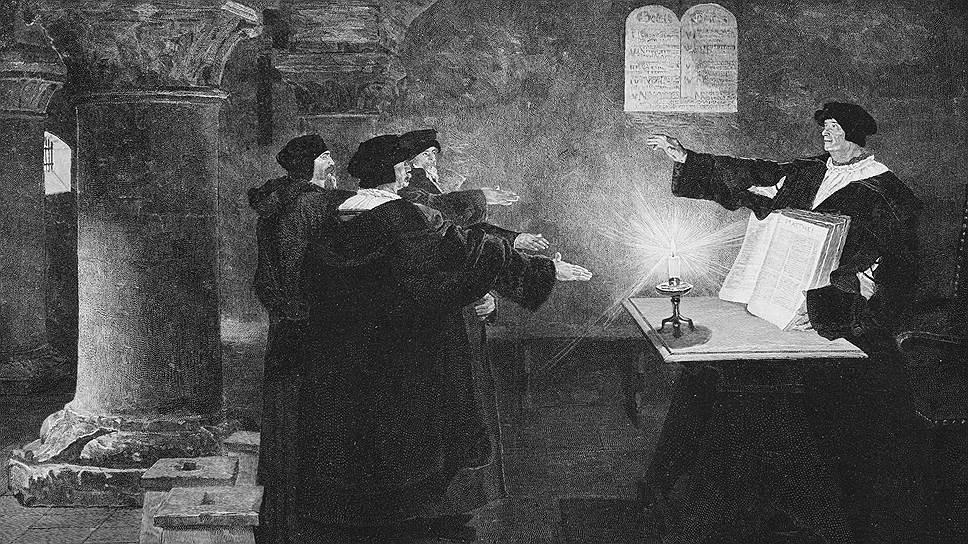 «Мартин Лютер читает Библию со своими последователями», 1534 год