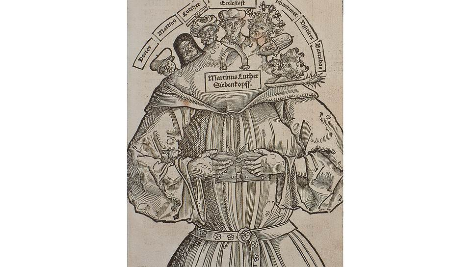 Иоанн Кохлеус. «Семь голов Мартина Лютера», 1529 год