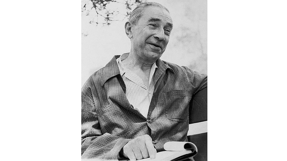 Бела Лугоши, 28 июля 1955 год