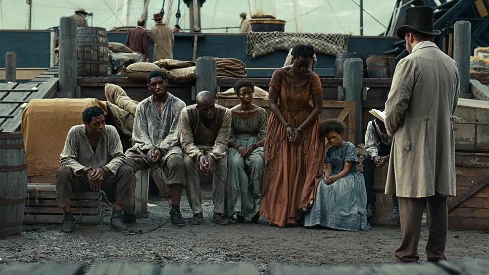 «12лет рабства»