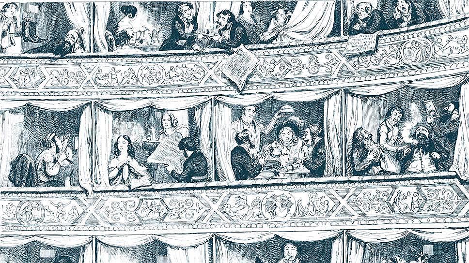 Джордж Крукшанк. «Посетители лондонской Всемирной выставки в оперных ложах», 1851