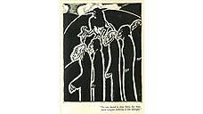 Александр Кинг. Иллюстрация к «Магическому острову», 1929