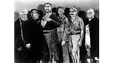 «Белый̆ зомби». Режиссер Виктор Гальперин, 1932