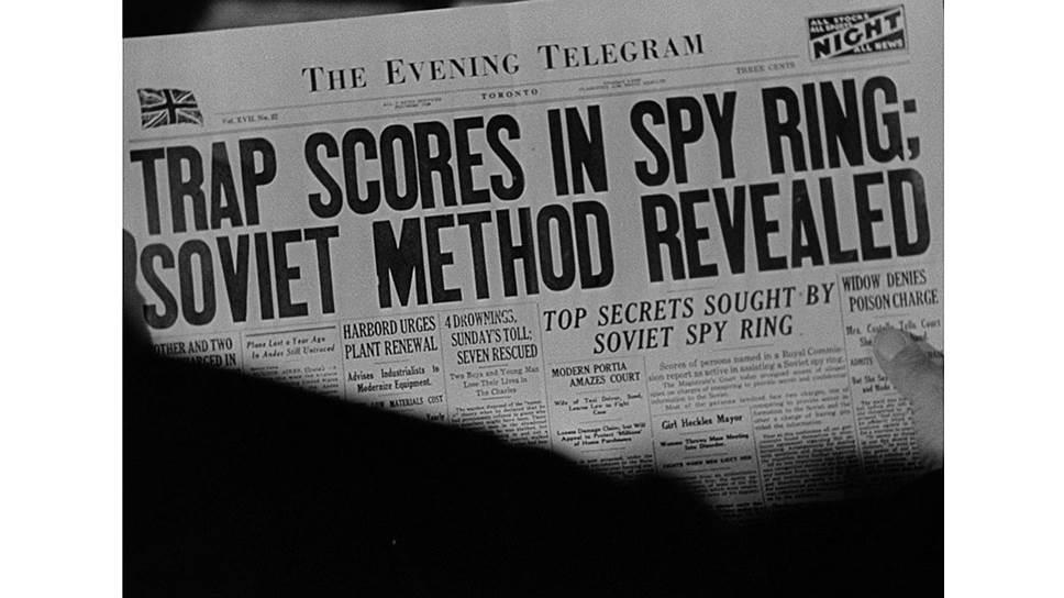Как шпионский скандал уничтожил репутацию СССР и какое отношение к этому имел Шостакович