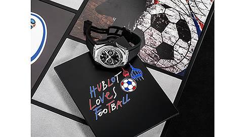 Основное время  / Елена Стафьева о двух моделях Hublot, выпущенных к чемпионату мира по футболу в России