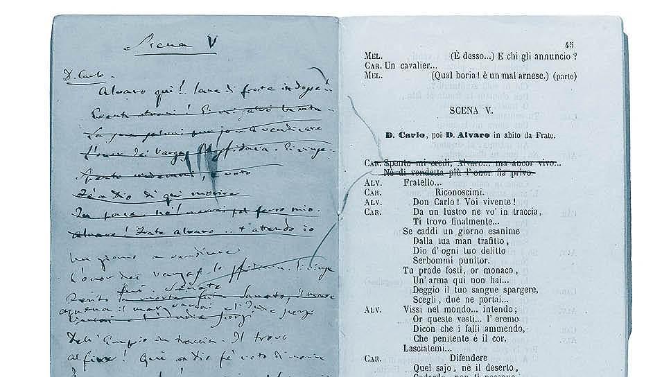 Либретто Франческо Марии Пьяве к опере Джузеппе Верди «Сила судьбы»
