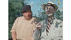 Пес Барбос и необычный кросс. Леонид Гайдай, 1961