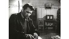 Из Лебяжьего сообщают. Василий Шукшин, 1960