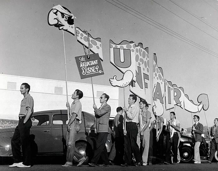 Забастовка сотрудников студии Диснея, 1941