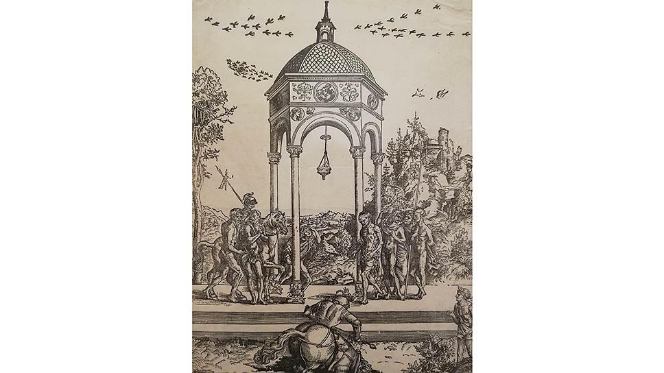 Лукас Кранах Старший. «Марк Курций, бросающийся в бездну», 1496