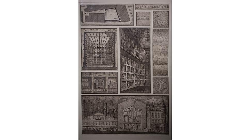 Александр Бродский, Илья Уткин. «Музей исчезнувших домов», 1984–1990