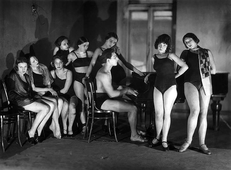 Студенты балетной школы, 1928