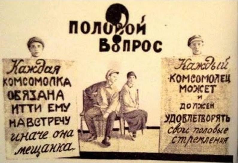 Иллюстрация к сборнику сценариев агитационных комсомольских спектаклей, 1920-е