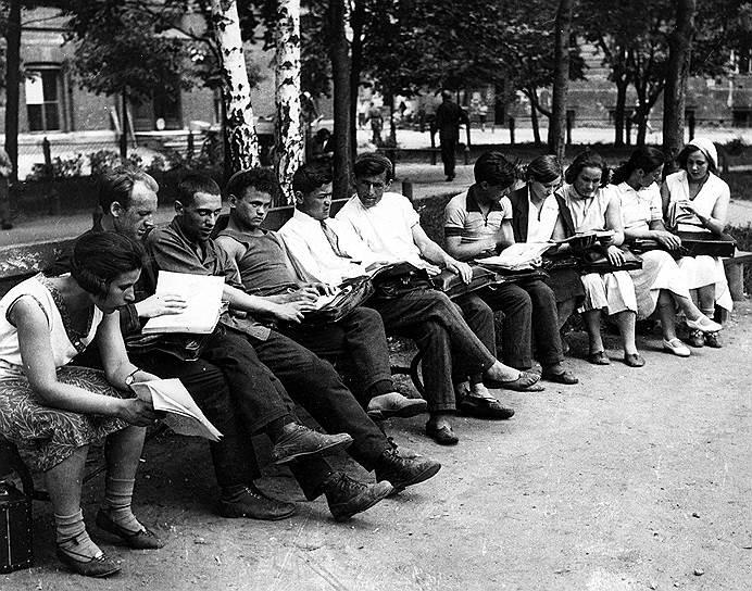 Студенты МГУ, 1925