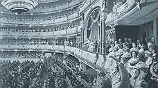 Из чего состоит опера: единение