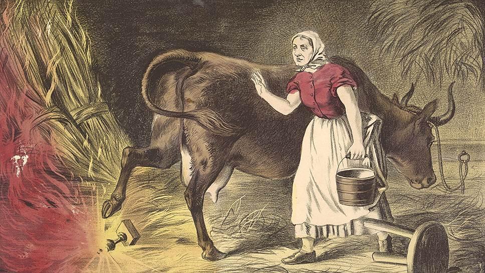 «Кэтрин О'Лири и ее корова», 1870-е