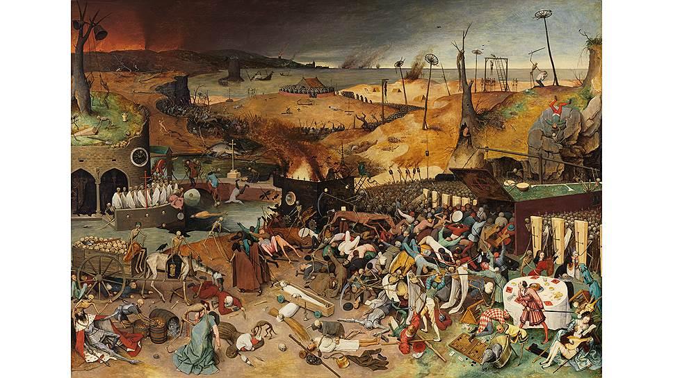 «Триумф Смерти», 1562