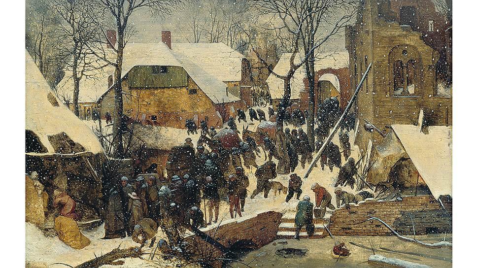 «Зимнее поклонение волхвов», 1563
