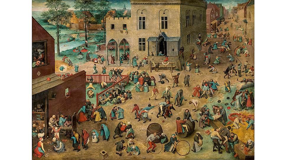«Детские игры», 1560