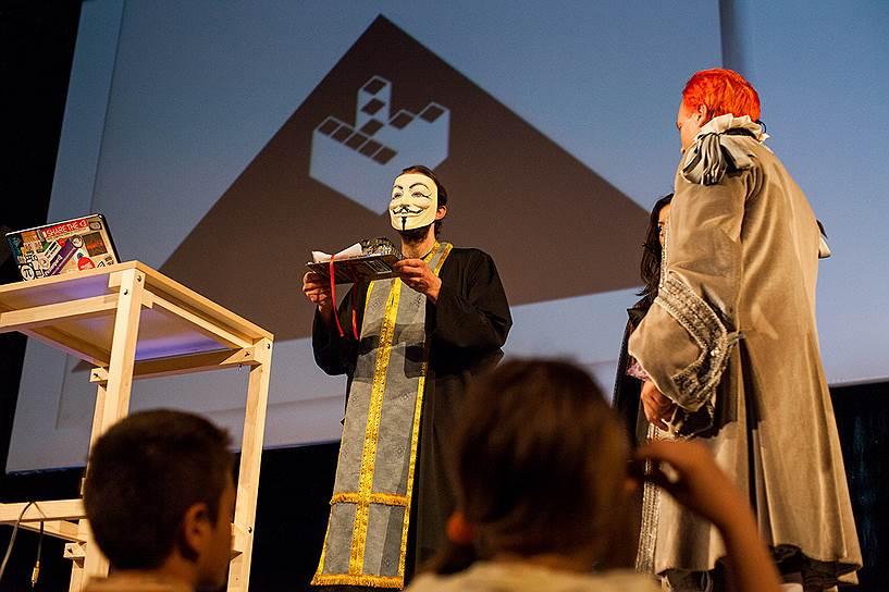 Первая свадьба в Миссионерской церкви копимизма, 2012
