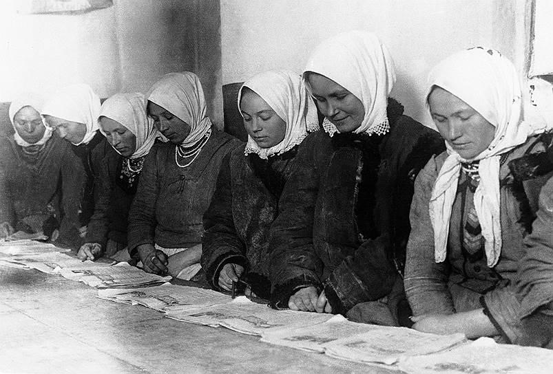 Ликвидация безграмотности среди женщин, 1931