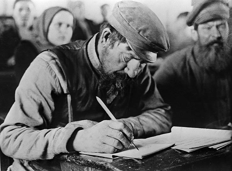 Кружок ликвидации безграмотности, 1918