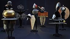 Оскар Шлеммер. «Фигуры из Триадического балета», 1922