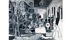 Пабло Пикассо. «Менины», 1957