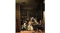 Диего Веласкес. «Менины», 1656
