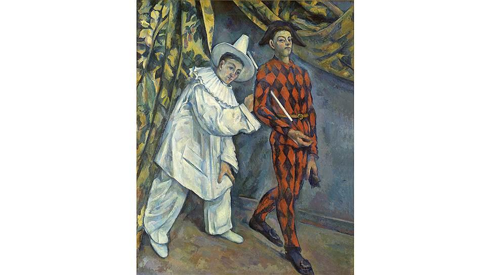 Поль Сезанн. «Пьеро и Арлекин», 1888