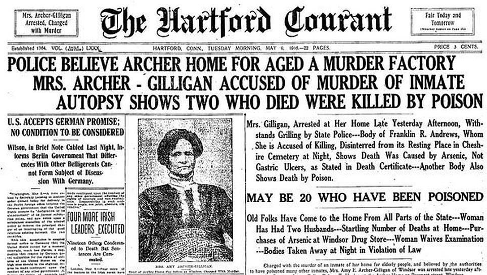 Hartford Courant, 9мая 1916