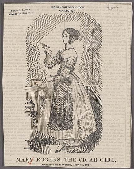 Мэри Роджерс, 1841